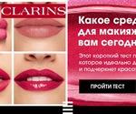 Цитаты и правила: как уместить моду в одну фразу